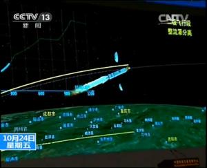 Китай запустит 120 спутников